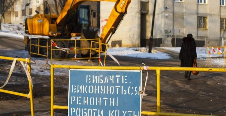 Теплосети не получили бы номинаций на газ без гарантий. Фото: Константин Чегринский/KHARKIV Today