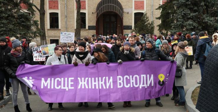 В центре Харькове прошел Марш женской солидарности. Фото: KHARKIV Today/Сергей Козлов