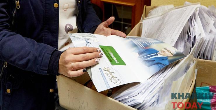 E-ticket проездной льготный. Фото: Сергей Козлов / KHARKIV Today