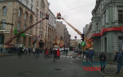 Фото KHARKIV Today.
